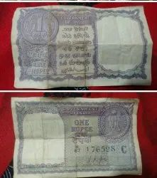 1957 One Rs Note