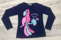 Full Sleeve Girls T-shirt