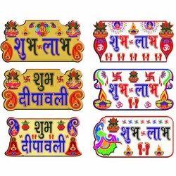 Rangoli Metal Sticker