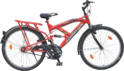 Neelam Dominator CS 24T Bicycle