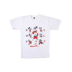 White Cotton Kids School Printed T Shirt