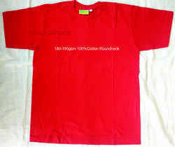Mens Promotional T-Shirt