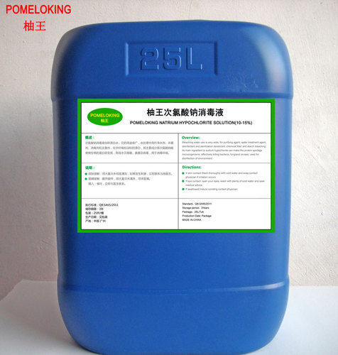 Sodium Hypochlorite View Specifications Amp Details Of