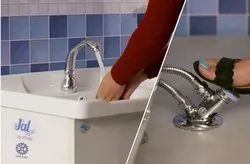 Automatic Foot Operated Tap