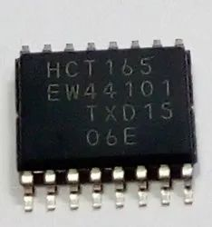 74HCT165 SMD IC TSSOP  16PIN