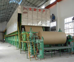 Packaging Boiler