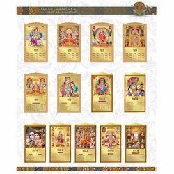 Paper 13 X 22 Golden Calendar