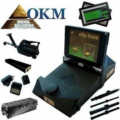 Okm Exp 6000 Professional Pro 3d Gold Metal Detector 3d Ground