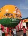 10 Feet Election Balloon