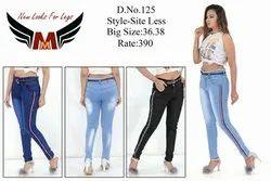 Mid Rise Button & Zipper Site Less Ladies Jeans