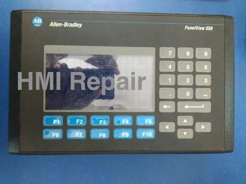 Human Interface Machine - Human Machine Interface Service