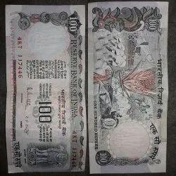 100 Rupis Not