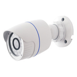 2 MP Network IR Bullet Camera