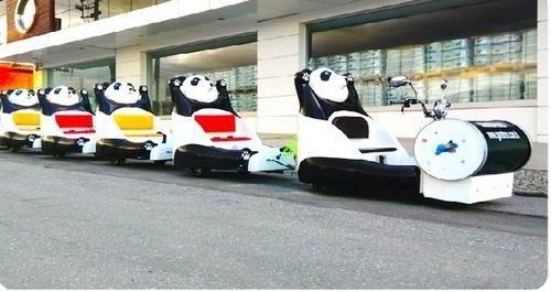 Panda Train 4 Boggi