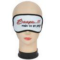 Printed Sleeping Eye Mask