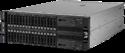 IBM System X3650 M5 Rack Server