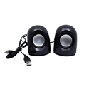 Speed USB 2.0 Speaker EQL Multimedia Desktop Speaker