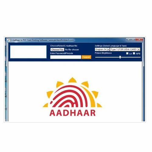 PVC Aadhaar Card Printing Software