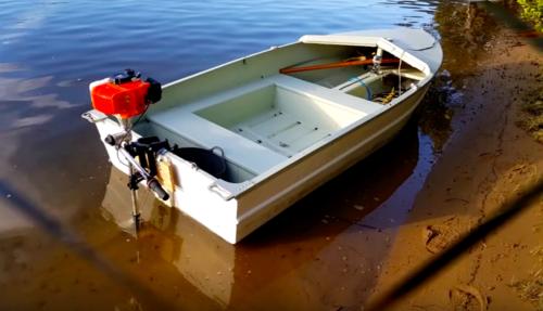 Outboard Boat Engine I 2HP 2 Stroke I Small Fishing Boat