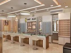 Optical Showroom Solution