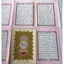 Printed Holy Quran Book