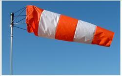 Fire Safety Windsock