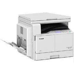 50 Hz Photocopy Canon Xerox Machine