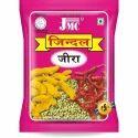 Indian Jeera