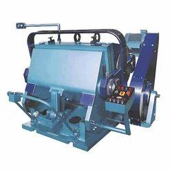 Die Cutting Machines In Amritsar Punjab Die Cutting