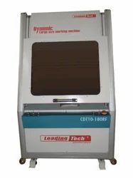 Dynamic Jeans Laser Marking Machine