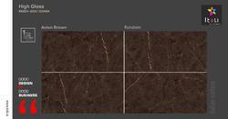Avlon Brown Tile, Size: 600x1200 Mm