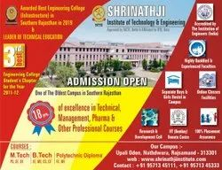 Online Polytechnic Diploma Shree Nath college, 29-july-2020