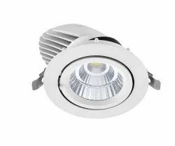 7W Cob Zoom Light