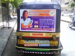 Auto Back Sticker Advertising, In Pan India