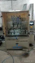 Automatic disinfection liquid bottle filling machine