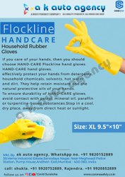 FLOCKLINE HANDCARE HOUSEHOLD RUBBER GLOVES