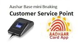 Customer Service Point AEPS Agency