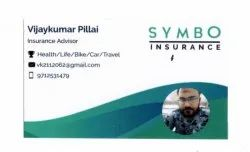 1 Year Commercial Insurance Services, Ahmedabad