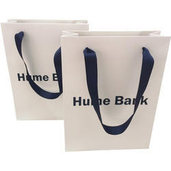 Printed Exhibition Paper Bags