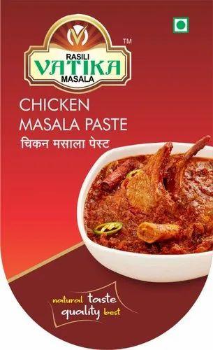 Chicken Masala Paste