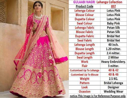 941ba2a99c Wedding Wear Petan Silk Designer Ladies Lehenga Choli, Dupatta Fabric:  Bridal Net