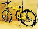 Hummer Yellow Foldable Cycle