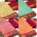 CHENDERI DRESS MATERIAL