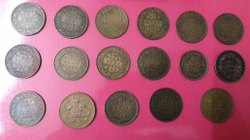 17 Coins