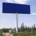 Unipole Outdoor Advertising