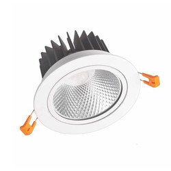 22W LED COB Down Light