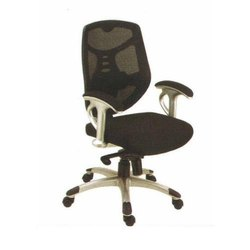 Executive Polyester Office Chair
