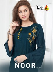 Kajri Style Noor Vol-5 Kurti With Bottom Catalog