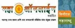 Proprietorship Firm Registration, Maharashtra, Pan India