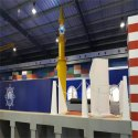 Royal Exhibition Stall